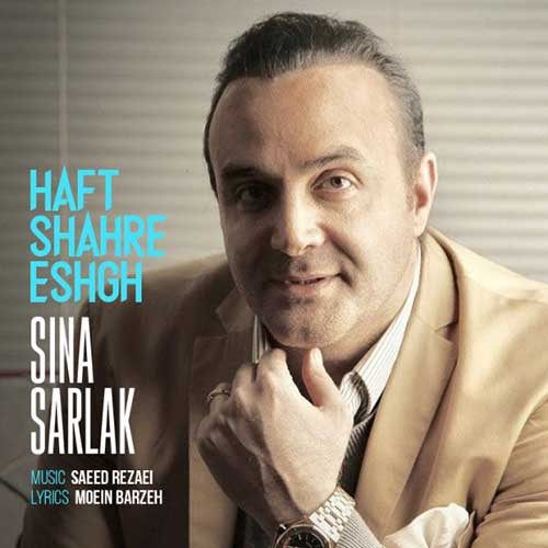 تک ترانه - دانلود آهنگ جديد Sina-Sarlak-Haft-Shahre-Eshgh دانلود آهنگ سینا سرلک به نام هفت شهر عشق