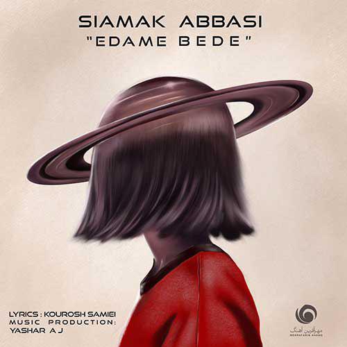 تک ترانه - دانلود آهنگ جديد Siamak-Abbasi-Edame-Bede دانلود آهنگ سیامک عباسی به نام ادامه بده