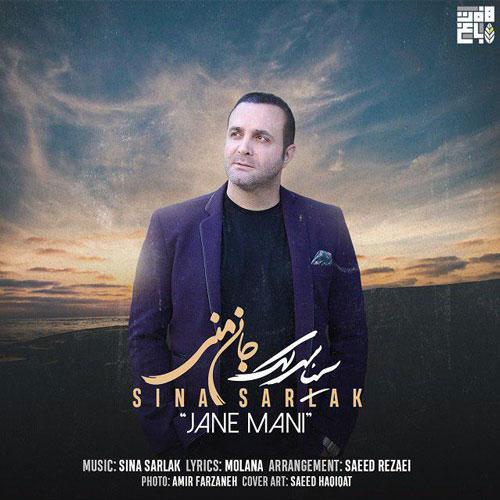 تک ترانه - دانلود آهنگ جديد Sina-Sarlak-Jane-Mani دانلود آهنگ سینا سرلک به نام جان منی