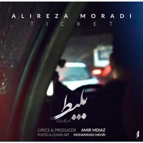 تک ترانه - دانلود آهنگ جديد Alireza-Moradi-Bilit دانلود آهنگ علیرضا مرادی به نام بلیط