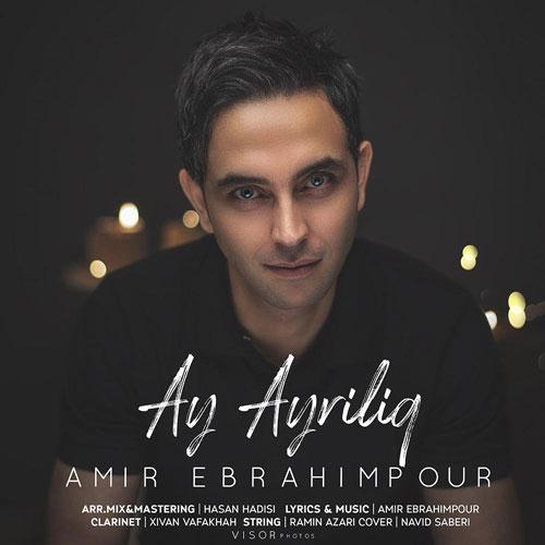تک ترانه - دانلود آهنگ جديد Amir-Ebrahimpour-Ay-Ayriliq دانلود آهنگ امیر ابراهیم پور به نام آی ایرلیق