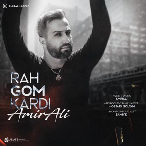 تک ترانه - دانلود آهنگ جديد AmirAli-Rah-Gom-Kardi دانلود آهنگ امیر علی به نام راه گم کردی