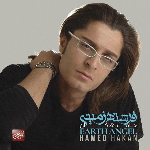 تک ترانه - دانلود آهنگ جديد Hamed-Hakan-Fereshteye-Zamini دانلود آلبوم حامد هاکان به نام فرشته زمینی