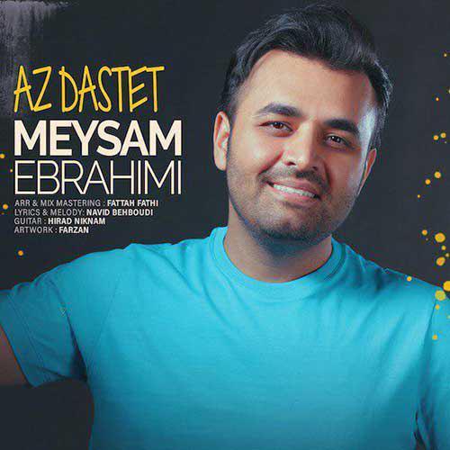 تک ترانه - دانلود آهنگ جديد Meysam-Ebrahimi-Az-Dastet دانلود آهنگ میثم ابراهیمی به نام از دستت