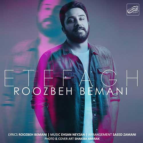 تک ترانه - دانلود آهنگ جديد Roozbeh-Bemani-Etefagh1 دانلود آهنگ روزبه بمانی به نام اتفاق