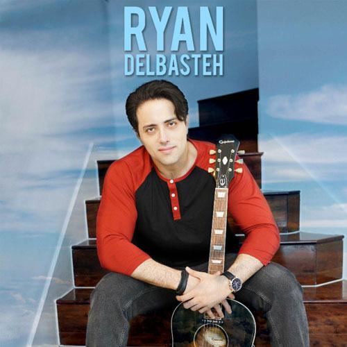 تک ترانه - دانلود آهنگ جديد Ryan-Kavoosi-DelBasteh دانلود آهنگ رایان کاووسی به نام دلبسته