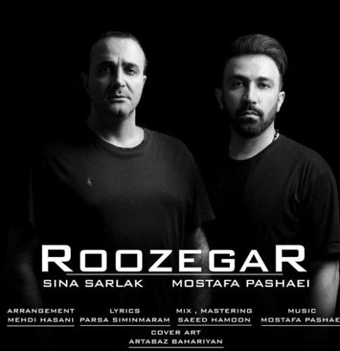 تک ترانه - دانلود آهنگ جديد Sina-Sarlak-Mostafa-Pashaei-Roozegar دانلود آهنگ سینا سرلک و مصطفی پاشایی به نام روزگار