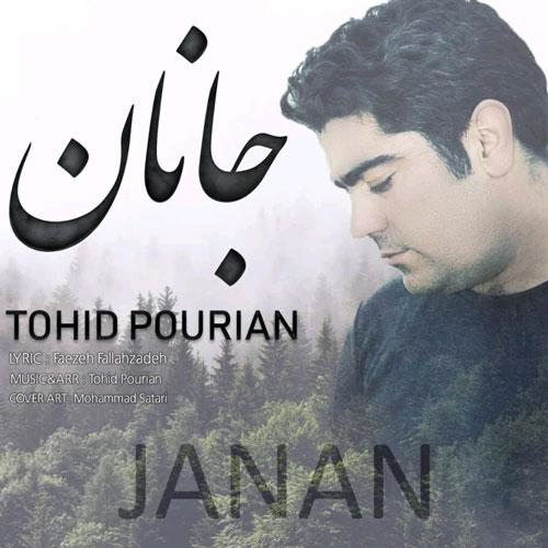 تک ترانه - دانلود آهنگ جديد Tohid-Pourian-Raha-Band-Janan دانلود آهنگ توحید پوریان (رها بند) به نام جانان