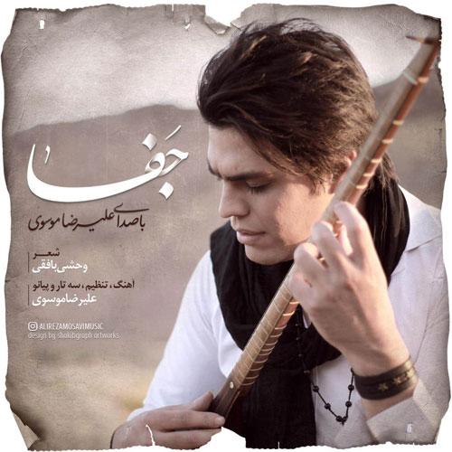 تک ترانه - دانلود آهنگ جديد Alireza-Mousavi-Jafa دانلود آهنگ علیرضا موسوی به نام جفا