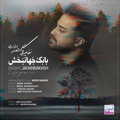 تک ترانه - دانلود آهنگ جديد Babak-Jahanbakhsh-Zendegi-Edame-Dare دانلود موزیک ویدیو بابک جهانبخش به نام زندگی ادامه داره