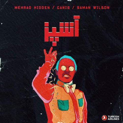 تک ترانه - دانلود آهنگ جديد Mehrad-Hidden-Ft-Canis-And-Saman-Wilson-Ashpaz دانلود آهنگ مهراد هیدن و سامان ویلسون و کنیس به نام آشپز