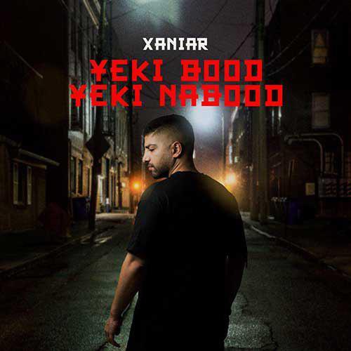 تک ترانه - دانلود آهنگ جديد Xaniar-Khosravi-Yeki-Bood-Yeki-Nabood دانلود آهنگ زانیار خسروی به نام یکی بود یکی نبود
