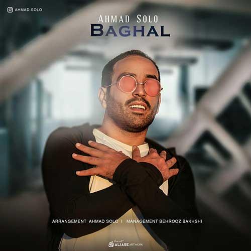 تک ترانه - دانلود آهنگ جديد Ahmad-Solo-Baghal-1 دانلود آهنگ احمد سلو به نام بغل
