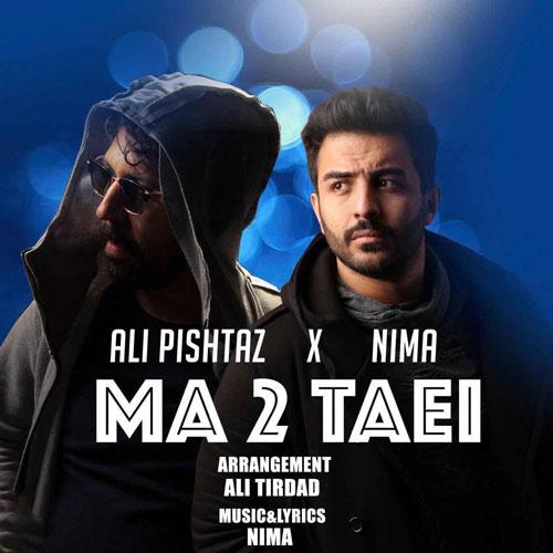 تک ترانه - دانلود آهنگ جديد Ali-Pishtaz-Ma-2-Taei دانلود آهنگ علی پیشتاز به نام ما دو تایی