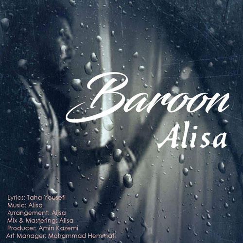 تک ترانه - دانلود آهنگ جديد Alisa-Baroon دانلود آهنگ علیسا به نام بارون