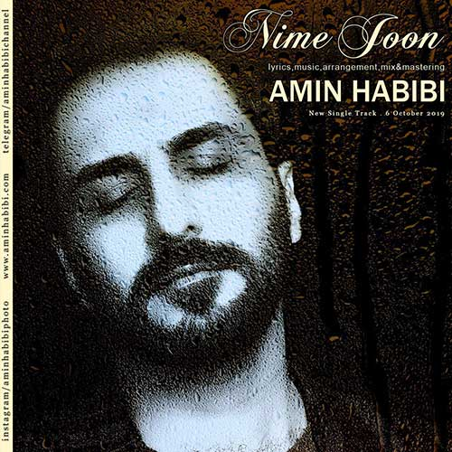 تک ترانه - دانلود آهنگ جديد Amin-Habibi-Nime-Joon دانلود آهنگ امین حبیبی به نام نیمه جون