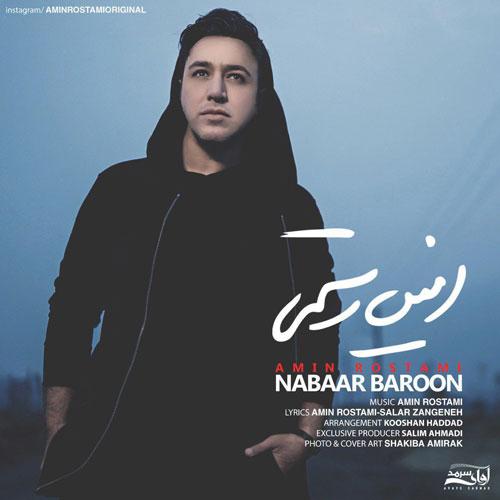تک ترانه - دانلود آهنگ جديد Amin-Rostami-Nabaar-Baroon دانلود آهنگ امین رستمی به نام نبار بارون