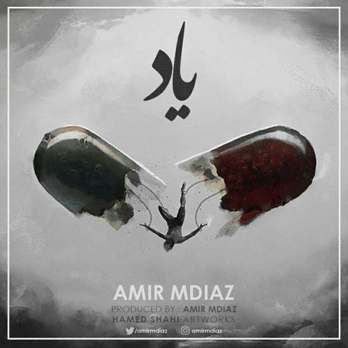 تک ترانه - دانلود آهنگ جديد Amir-Mdiaz-Yad دانلود آهنگ امیر ام دیاز به نام یاد