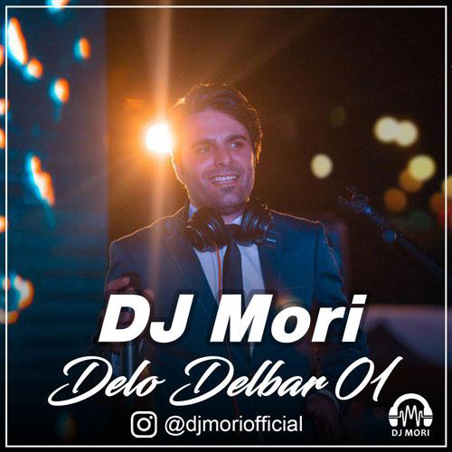 تک ترانه - دانلود آهنگ جديد DJ-Mori-Delo-Delbar-01 دانلود آهنگ دیجی موری به نام دل و دلبر 01