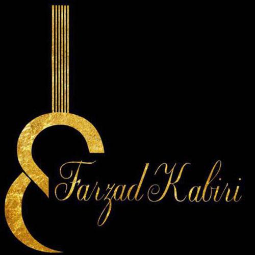 تک ترانه - دانلود آهنگ جديد Farzad-Kabiri-Termeh-O-Atlas دانلود آهنگ فرزاد کبیری به نام ترمه و اطلس