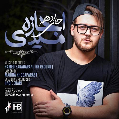 تک ترانه - دانلود آهنگ جديد Hami-Adham-Ejaze-Midi دانلود آهنگ حامی ادهم به نام اجازه میدی