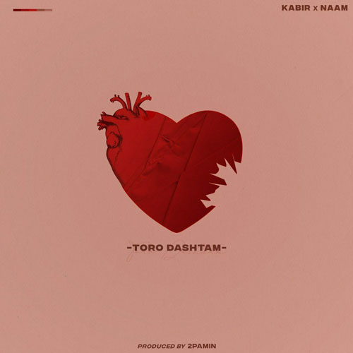 تک ترانه - دانلود آهنگ جديد Kabir-Naam-Toro-Dashtam دانلود آهنگ نام و کبیر به نام تورو داشتم
