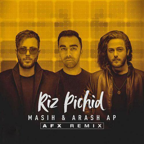 تک ترانه - دانلود آهنگ جديد Masih-Arash-AP-Riz-Pichid-Remix دانلود ریمیکس مسیح و آرش ای پی به نام ریز پیچید