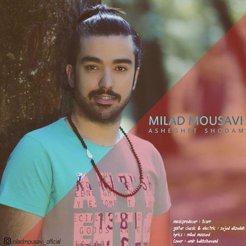 تک ترانه - دانلود آهنگ جديد Milad-Mousavi-Asheghet-Shodam دانلود آهنگ میلاد موسوی به نام عاشقت شدم