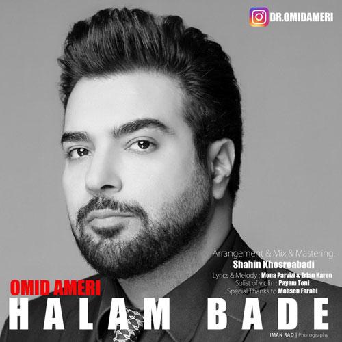 تک ترانه - دانلود آهنگ جديد Omid-Ameri-Halam-Bade دانلود آهنگ امید آمری به نام حالم بده