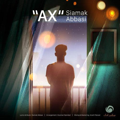 تک ترانه - دانلود آهنگ جديد Siamak-Abbasi-Ax دانلود آهنگ سیامک عباسی به نام عکس