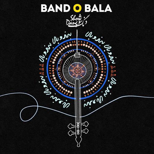 تک ترانه - دانلود آهنگ جديد Dang-Show-Band-o-Bala دانلود آهنگ دنگ شو به نام بند و بلا
