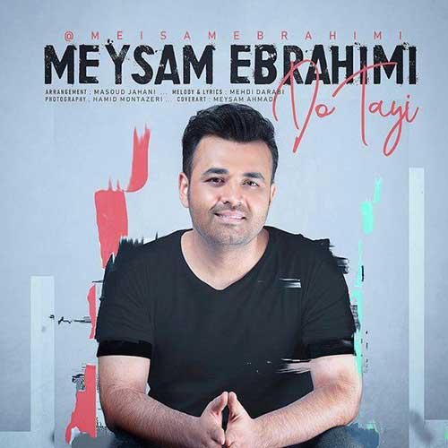تک ترانه - دانلود آهنگ جديد Meysam-Ebrahimi-Dotaei دانلود موزیک ویدیو میثم ابراهیمی به نام دوتایی