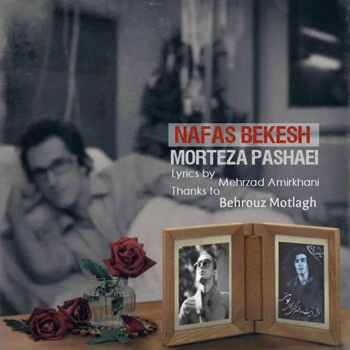 تک ترانه - دانلود آهنگ جديد Morteza-Pashaei-Nafas-Bekesh دانلود آهنگ مرتضی پاشایی به نام نفس بکش