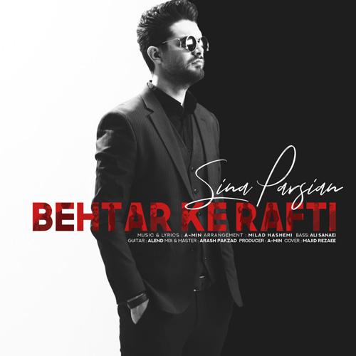 تک ترانه - دانلود آهنگ جديد Sina-Parsian-Behtar-Ke-Rafti دانلود موزیک ویدیو سینا پارسیان به نام بهتر که رفتی