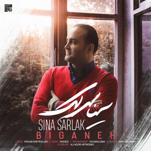 تک ترانه - دانلود آهنگ جديد Sina-Sarlak-Biganeh دانلود آهنگ سینا سرلک به نام بیگانه