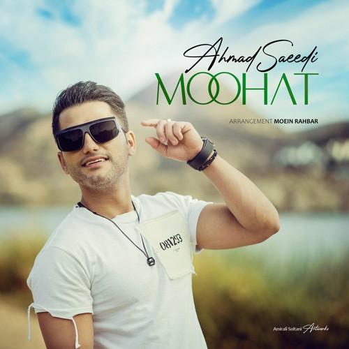 تک ترانه - دانلود آهنگ جديد Ahmad-Saeedi-Moohat دانلود آهنگ احمد سعیدی به نام موهات