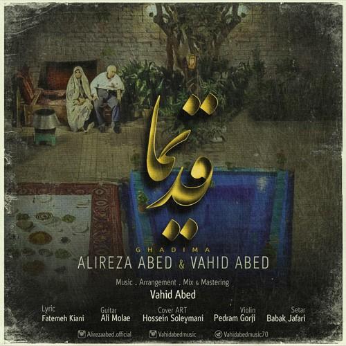 تک ترانه - دانلود آهنگ جديد Alireza-Abed-Vahid-Abed-Ghadima دانلود آهنگ علیرضا عابد و وحید عابد به نام قدیما