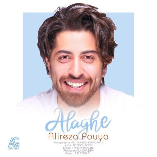 تک ترانه - دانلود آهنگ جديد Alireza-Pouya-Alaghe دانلود آهنگ علیرضا پویا به نام علاقه