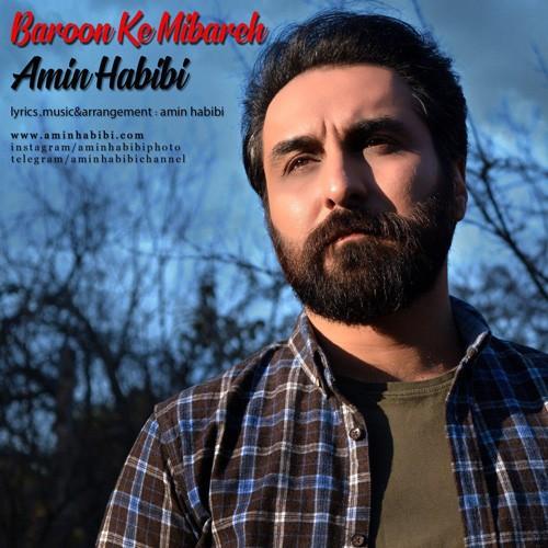 تک ترانه - دانلود آهنگ جديد Amin-Habibi-Baroon-Ke-Mibare دانلود آهنگ امین حبیبی به نام بارون که میباره