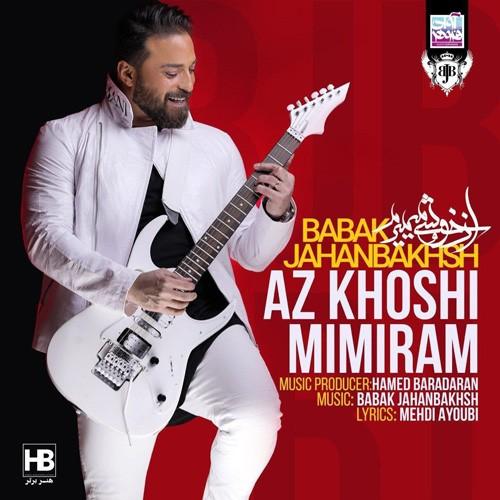 تک ترانه - دانلود آهنگ جديد Babak-Jahanbakhsh-Az-Khoshi-Mimiram دانلود آهنگ بابک جهانبخش به نام از خوشی میمیرم