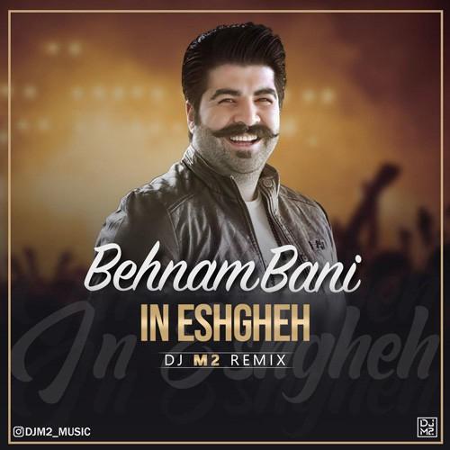 تک ترانه - دانلود آهنگ جديد Behnam-Bani-In-Eshgheh-Remix دانلود ریمیکس بهنام بانی به نام این عشقه