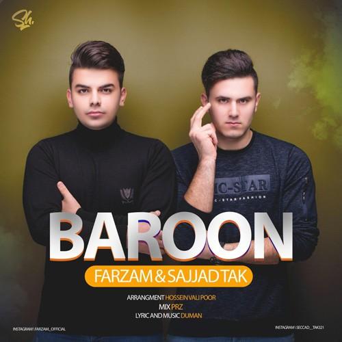 تک ترانه - دانلود آهنگ جديد Farzam-Ft-Sajjad-Tak-Baroon دانلود آهنگ فرزام و سجاد تک به نام بارون