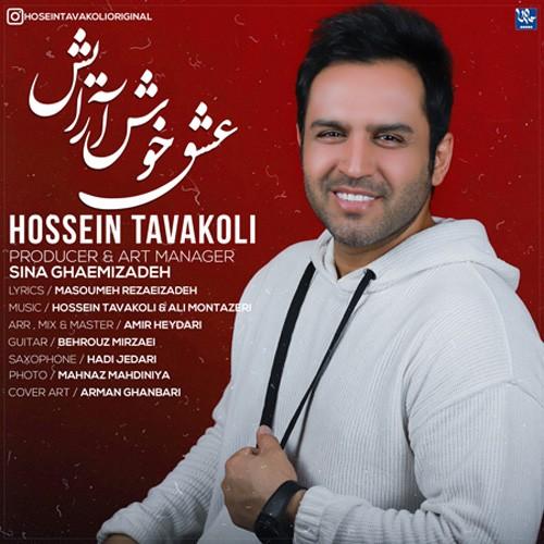 تک ترانه - دانلود آهنگ جديد Hossein-Tavakoli-Eshghe-Khosh-Arayesh دانلود آهنگ حسین توکلی به نام عشق خوش آرایش