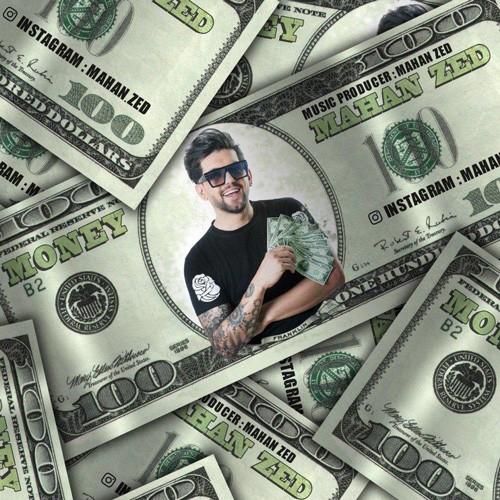 تک ترانه - دانلود آهنگ جديد Mahan-Zed-Money دانلود آهنگ ماهان زد به نام پول