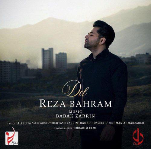 تک ترانه - دانلود آهنگ جديد Reza-Bahram-Del دانلود آهنگ رضا بهرام به نام دل