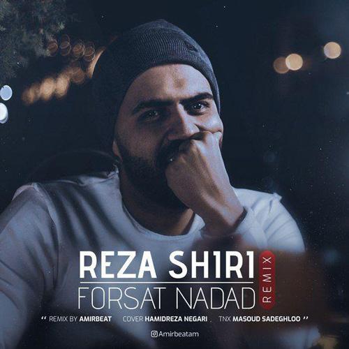 تک ترانه - دانلود آهنگ جديد Reza-Shiri-Forsat-Nadad-Remix دانلود ریمیکس رضا شیری به نام فرصت نداد