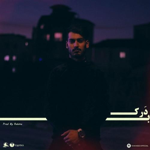 تک ترانه - دانلود آهنگ جديد Shahab-13-Be-Darak دانلود آهنگ شهاب ۱۳ به نام به درک