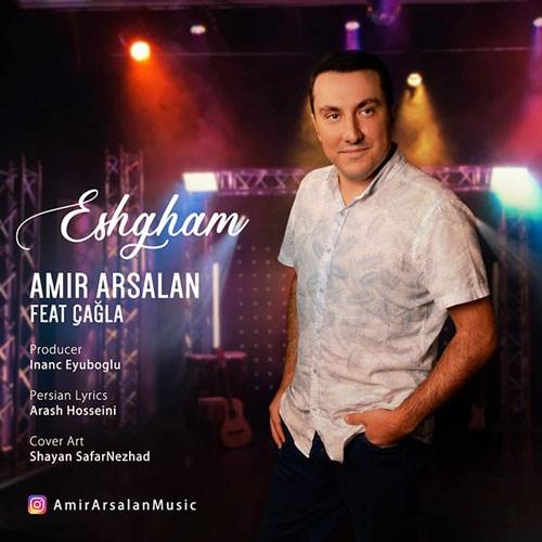 تک ترانه - دانلود آهنگ جديد Amir-Arsalan-Eshgham دانلود آهنگ امیر ارسلان به نام عشقم