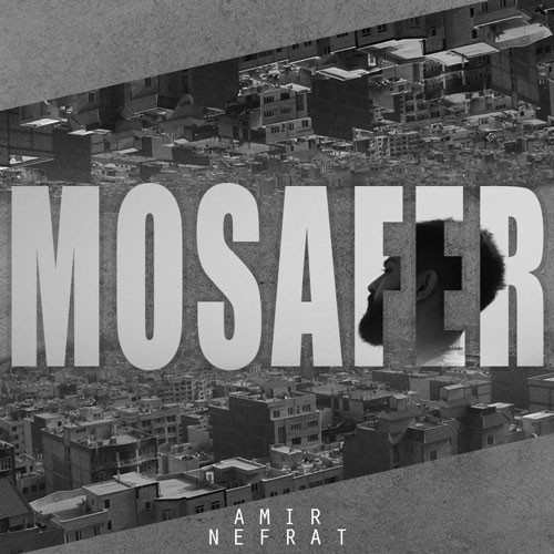 تک ترانه - دانلود آهنگ جديد Amir-Nefrat-Mosafer دانلود آهنگ امیر نفرت به نام مسافر