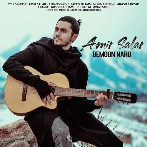 تک ترانه - دانلود آهنگ جديد Amir-Salar-Bemoon-Naro دانلود آهنگ امیر سالار به نام بمون نرو